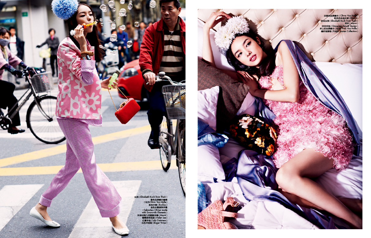 5af451e732 Supermodel Fei Fei Sun wearing Olivia von Halle pajamas in ELLE China